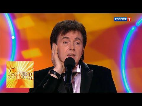 Геннадий Ветров - Нормы смеха
