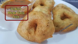 Crispy Medu Vada Recipe w/o Rice Flour | Katori Ke Bina Banye Perfect Medu Vada | My Kitchen My Dish