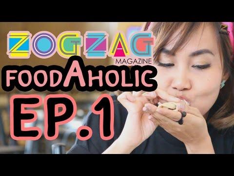 ZOGZAG MAGAZINE #FoodAholic EP.1 เรือนหยกสุกี้(ไม่)โบราณ [UNCUT]