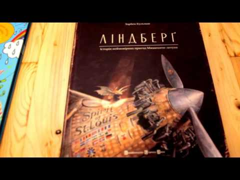 Распаковка книг украинских издательств