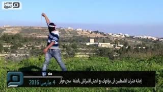 مصر العربية | إصابة عشرات الفلسطينيين في مواجهات مع الجيش الإسرائيلي بالضفة - سجن عوفر