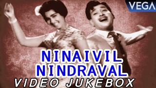 Ninaivil Nindraval Movie   Video Songs Jukebox   Tamil Superhit Video Songs