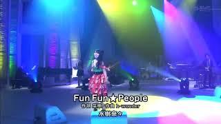 Fun Fun ☆ People -Mizuki Nana 水樹奈々