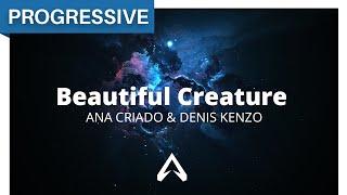 Скачать Ana Criado Denis Kenzo Beautiful Creature