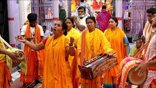 মধুর সুরে কৃষ্ণ কৃষ্ণ নাম, মা আনন্দময়ী সম্প্রদায়ের হরিনাম কীর্তন শুনুন   New Ak Naam   Hindu Music