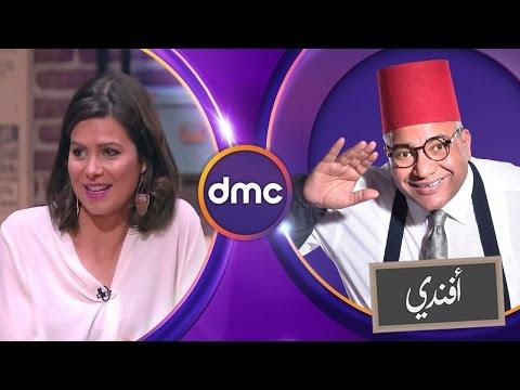 بيومى أفندى - الحلقة الـ 12 الموسم الأول | يسرا اللوزي  | الحلقة كاملة