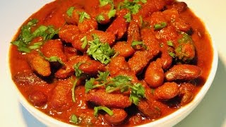 Rajma Masala Recipe | Punjabi Rajma Masala Recipe | How to make perfect Rajma