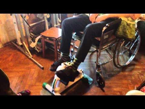 Реабилитация после черепно-мозговой травмы. И.Х. Оксицикл-3. Физическая реабилитация на дому.