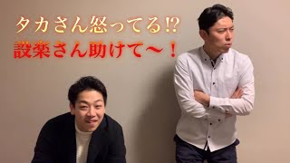 道徳の時間です。 Twitter→ https://twitter.com/yasumasakoniwa?s=09 G...