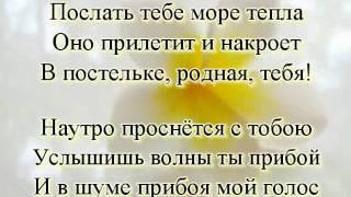 Стихи. Спокойной ночи. Поэзия Стихи ру stihi ru