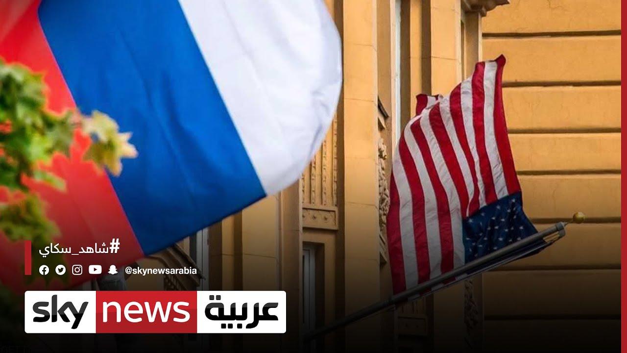 تصاعد التوتر بين واشنطن وموسكو  - نشر قبل 4 ساعة