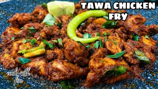 Hyderabadi Style Tawa Chicken Fry | Chicken Roast Recipe | Hyderabadi Best Recipes | Cook With Fem