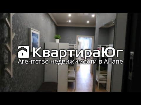Квартира студия у моря с верандой, ремонтом и наполнением в Анапе. Всего 500м до Черного моря