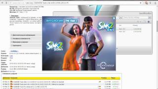 видео The Sims 2 Collection 17 in 1 [Ru] (RePack) 2004-2008 | S.Balykov