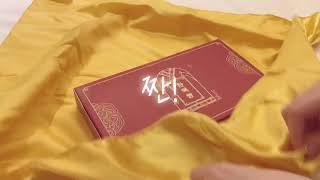 [어버이날선물] 미미상점 한복빵 보자기 패키지 언박싱