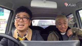 FBS「福岡人志」【黒瀬の母編】