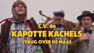 C.V. De Kapotte Kachels - Terug Over De Maas (Carnaval 2019)