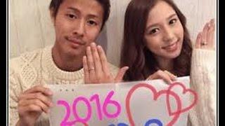 チャンネル登録お願いします http://ur2.link/DddY 丸高愛実 夫・柿谷曜...