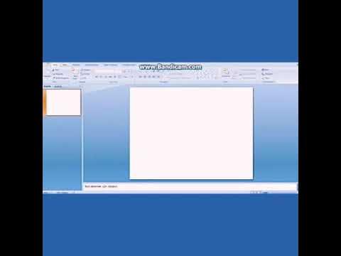 2018 Microsoft PowerPoint Animasyon Ekleme