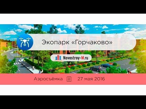 Новостройки в Первомайском районе Новой Москвы - Moskva