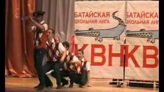 Шутки школьного КВН(, 2010-11-25T09:17:52.000Z)