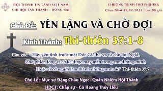 HTTL TÂN THÀNH -  Chương trình thờ phượng Chúa - 18/07/2021