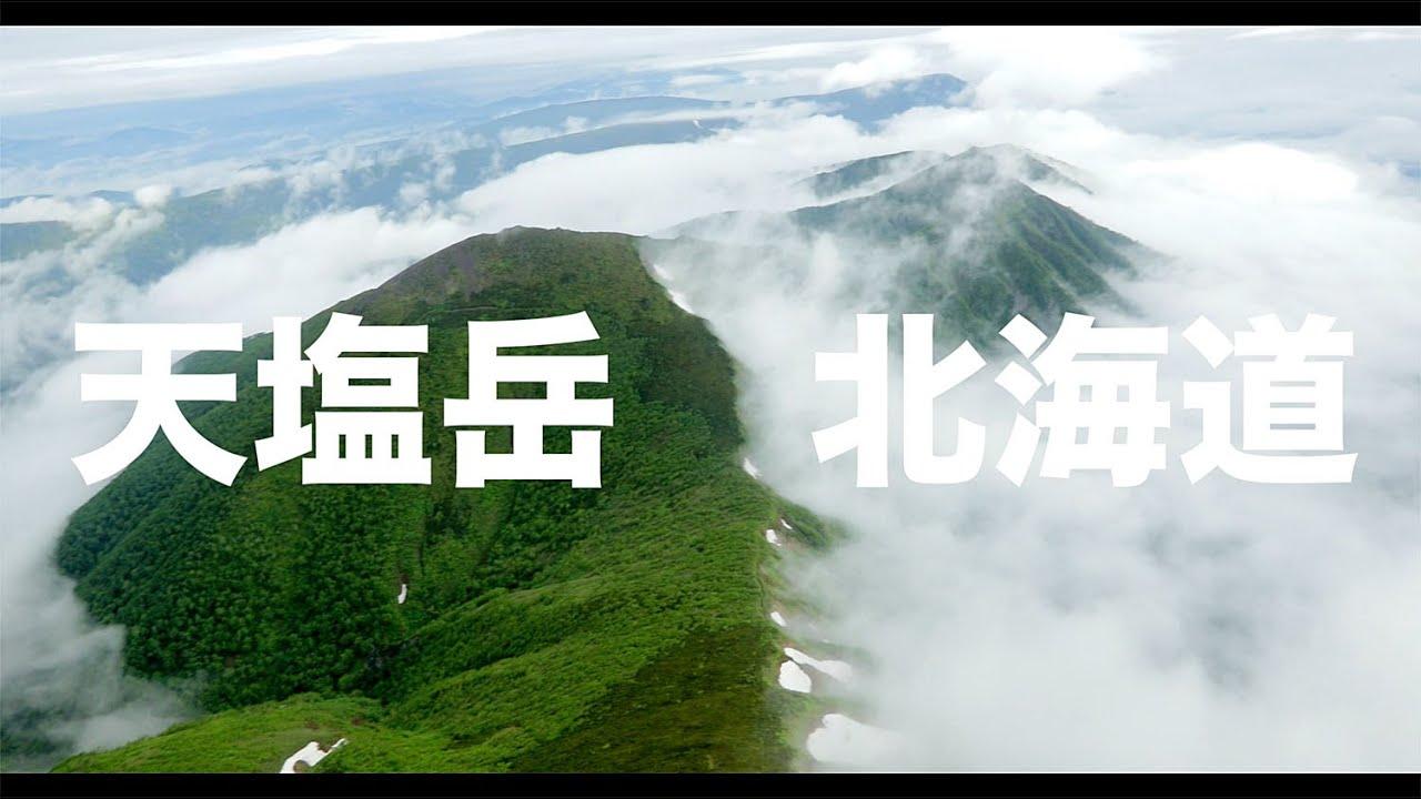 【空の旅#16】「北海道のど真ん中で大旋回」空撮・多胡光純 北海道_Hokkaido aerial