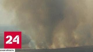 Контрасты России: Кировская и Челябинская области - в сугробах, Приамурье - в огне - Россия 24