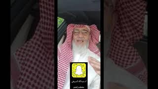 شخصيات الأبناء حسب الترتيب العمري | البروفيسور عبدالله السبيعي | كبسولة