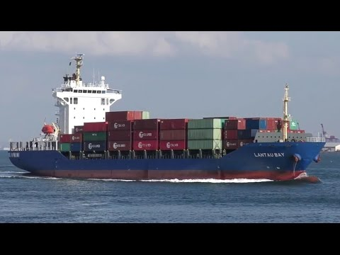 LANTAU BAY - KOPPING REEDEREI container ship