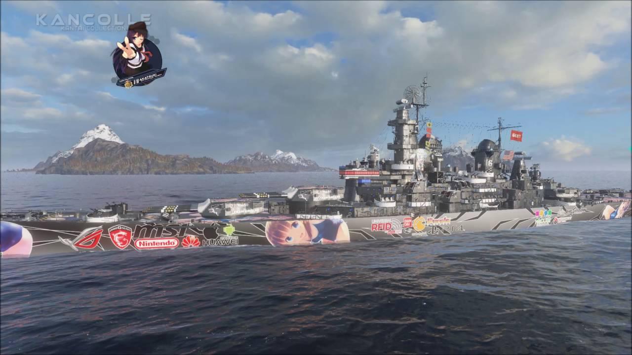 World of Warships - Iowa American Battleship Tier IX - Anime Skin - YouTube