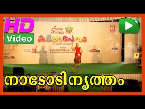 Neeyarinjodi   Nadodinrutham   55th Kerala School Kalolsavam 2015