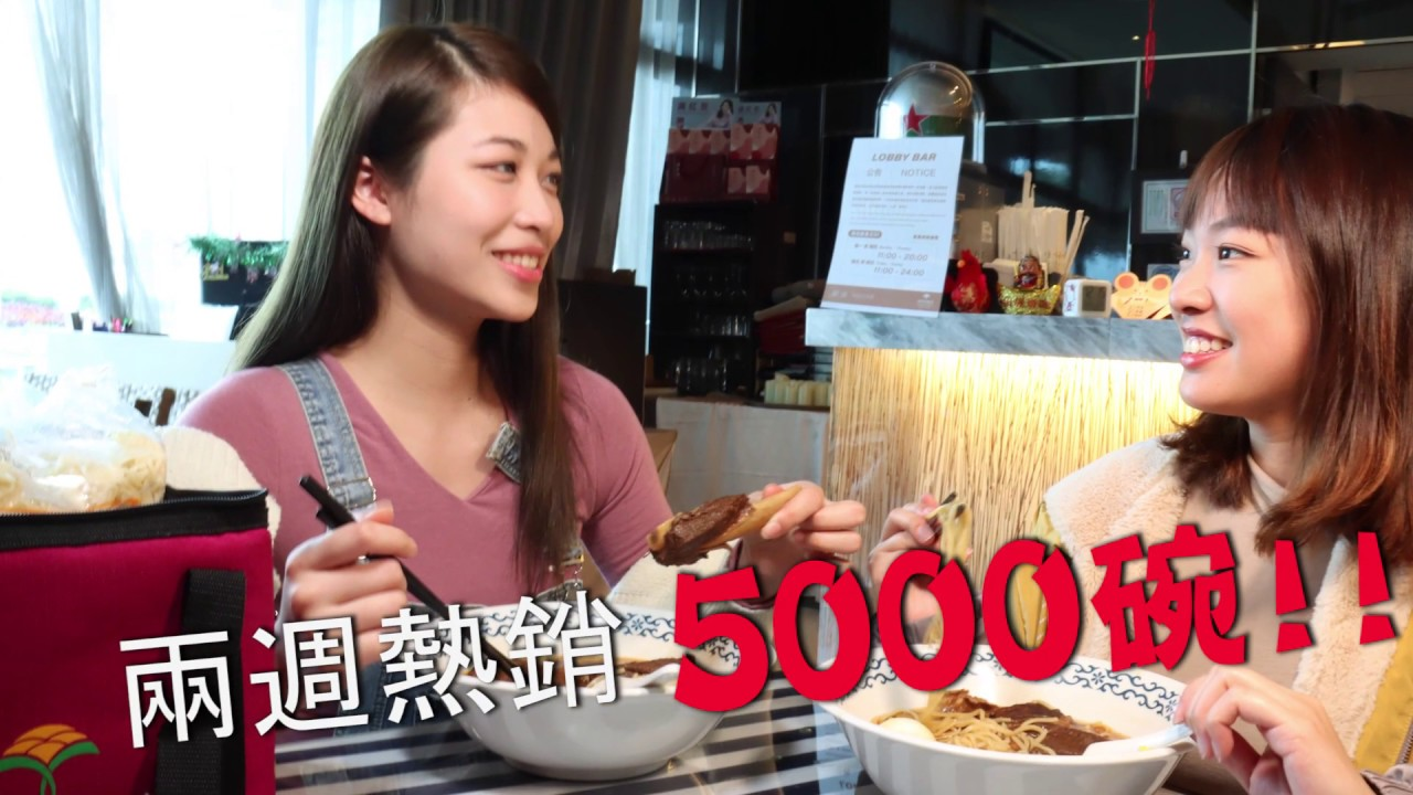 不想出門沒關係 五星級美食宅配到府 - YouTube