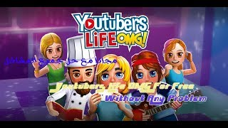 How To Download Youtubers Life OMG for FREE Edition | PC Tutorial | 2019  💯