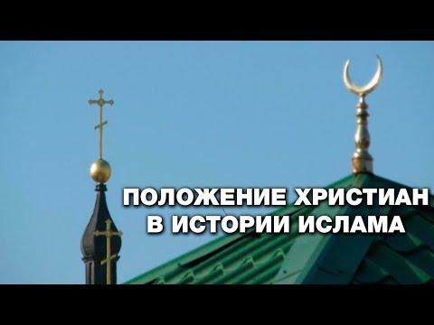 Христиане - часть исламской цивилизации! Лунный календарь