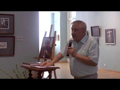 Сродни Коваленко