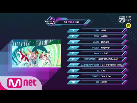 8,41 MB) Download Kpop Chart Show Mp3 Mp4 - Stafaband
