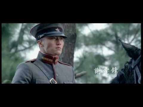 Shaolin - Trailer