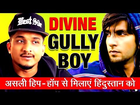 "Gully Boy (DIVINE) ""A Real Life Rapper"" Story In Hindi | Ranveer Singh | Trending | Biography"