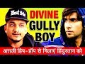 "Gully Boy (DIVINE) ""A Real Life Rapper"" Story in Hindi 