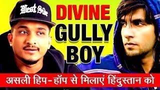 "Gully Boy (DIVINE) ""A Real Life Rapper"" Story in Hindi   Ranveer Singh   Trending   Biography"