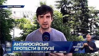"""Включення журналіста """"Настоящего времени"""" з Тбілісі"""