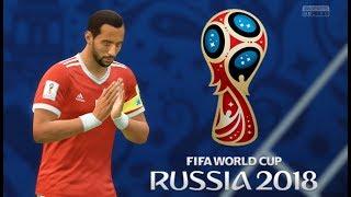 Maroc vs Iran - Coupe du Monde 2018 Russie #01 FIFA 18