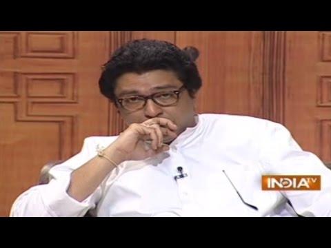 Raj Thackeray in