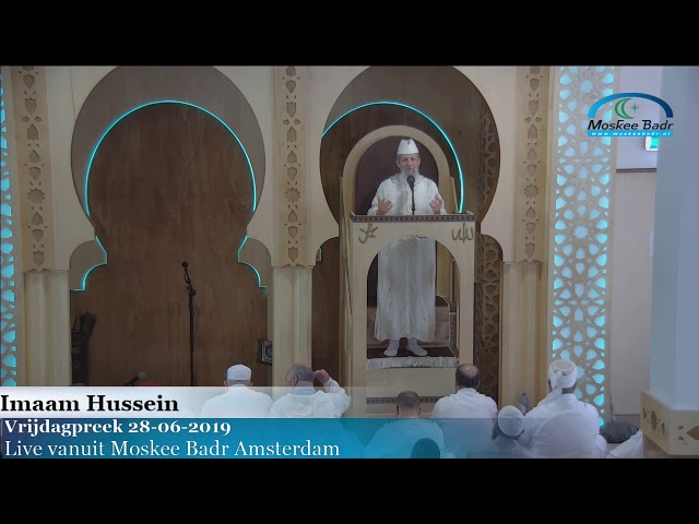 Imaam Hussein 28 06 2019