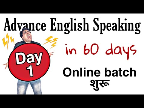 Day 1 Of 60 Days Advance English Speaking Course In Hindi