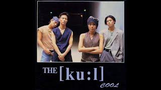 COOL (쿨) - 이젠 (Reggae) [The [k…