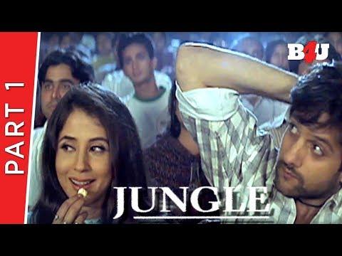 Jungle | Part 1 | Sunil Shetty, Fardeen Khan, Urmila Matondkar | B4U Mini Theatre