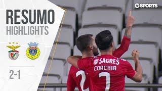 Highlights   Resumo: Benfica 2-1 Arouca (Taça de Portugal 18/19 #4)