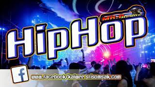 เพลงแดนซ์มันๆ 2018 MiNi-Nonstop Vol .9| Hip Hop | Dj-B